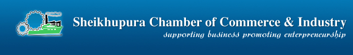 The Sheikhupura Chamber of Commerce & Industry LOGO