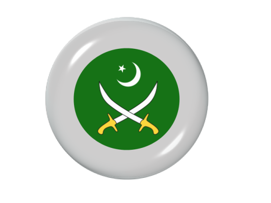 pakistan national anthem ( Qaumi Taranah ) logo